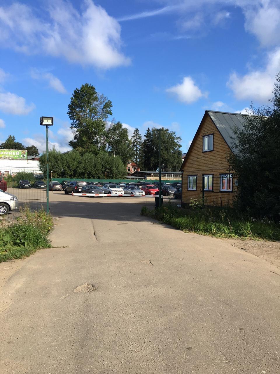 Улётная парковка фото